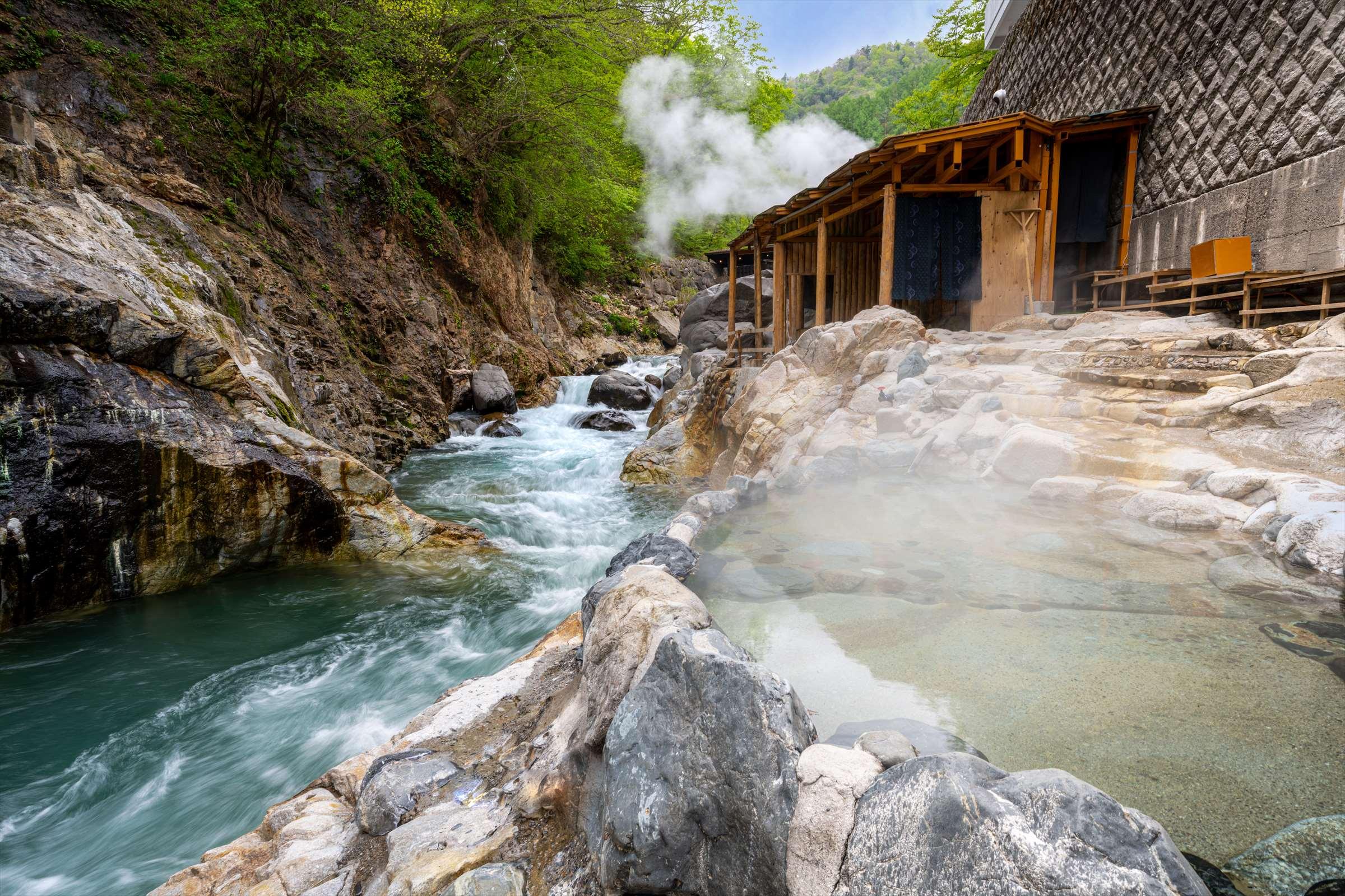 hot spring in a kura